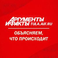 Аргументы и факты в Туле: все новости региона на | tula.aif.ru